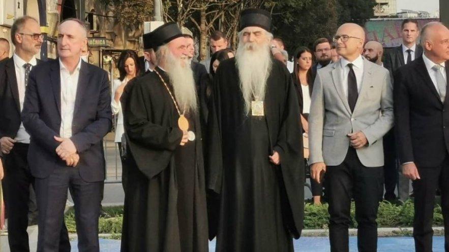 Обиљежавање Дана српског јединства